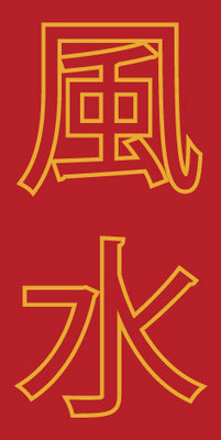 Glossary of Chinese Customs and Traditions | Ancient China | Scoop.it