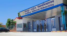 National Law Universities in India- Salient Features | EFactor | Education Goals | Scoop.it