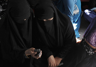 80% of Afghan Women Have Access To Telecommunication Services: USAID Survey | U.S. - Afghanistan Partnership | Scoop.it