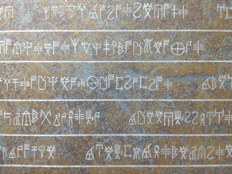 Επιγραφές με Γραμμική Γραφή Β από το 1300 π.Χ.   AlfaVita - Εκπαιδευτικό Ενημερωτικό Δίκτυο   school- and other libraries   Scoop.it
