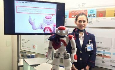 Un robot humanoïde en période d'essai chez JAL | Une nouvelle civilisation de Robots | Scoop.it
