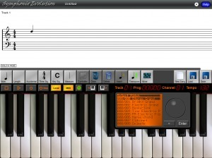 Very Exciting Prospects in iPad Music Notation « iPad and ... | READ WHAT I READ | Scoop.it