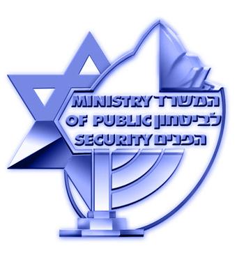חותמים על אמנה לגלישה בטוחה | Jewish Education Around the World | Scoop.it