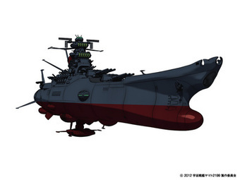 Se revela el cast para Space Battleship Yamato 2199 « Anime ...   VIM   Scoop.it