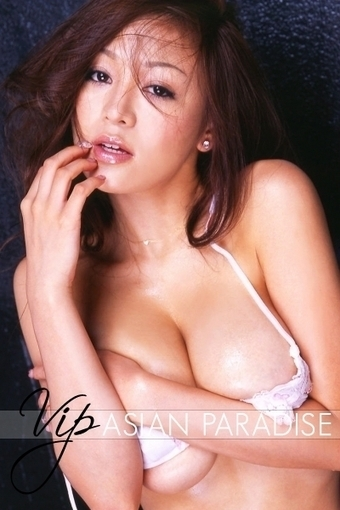 Helena-London Oriental Escorts,Oriental Escorts London | Asian Hottest Escort in London | Scoop.it