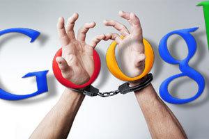 Google dépose un brevet inquiétant pour les libertés individuelles | Solutions locales | Scoop.it