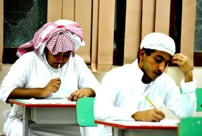 Saudi Arabia to set up new scientific colleges   Middle East Business News   Scoop.it