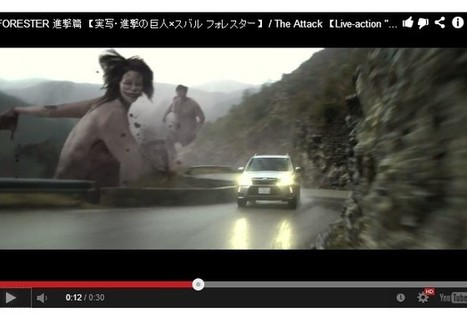 WTF Japan? Live Action Attack on Titan Subaru Car Ad [Video] | NO BS Podcast | Scoop.it