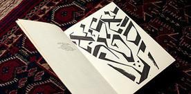 Le yiddish, cette langue qui manque | Ink | Scoop.it