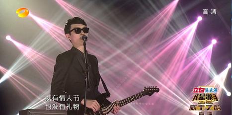 L'IA d'Alibaba a su prédire le vainqueur de La Nouvelle Star chinoise | Infos sur le milieu musical international | Scoop.it