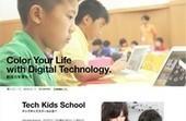 小学生からプログラミングってどうなの?/学習講座が話題(THE PAGE) - Y!ニュース | Tech Education | スリランカにて、英語ベースのプログラミング学校開校! | Scoop.it