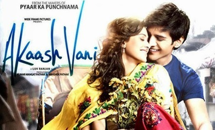 FULL MOVIE ONLINE: AKAASH VANI (2013) HINDI FULL MOVIE ONLINE | MOVIE | Scoop.it