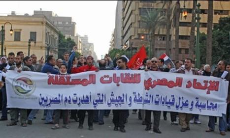 Egypt's labour movement takes a tumble | Égypt-actus | Scoop.it