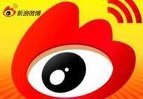 INTERNET • Weibo : Le surveillant général chinois | Censure web en Chine | Scoop.it