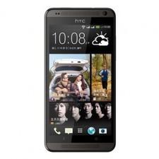 HTC Desire 700 dual - Black: Price, Reviews, Specification, Buy Online - Kshoppy.com | iClassTunes | Scoop.it