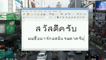 Kuya Marc's Final Blog: Raspberry Pi: Typing Thai Script in LibreOffice Writer | Raspberry Pi | Scoop.it