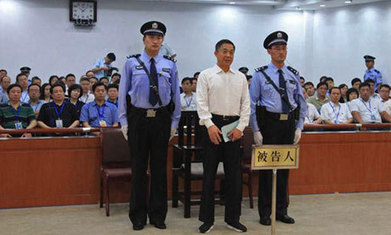China hopes to move on after Bo Xilai life sentence | Global Politics | Scoop.it