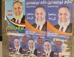 Nouvelle incartade du salafiste révolutionnaire en chef | Égypt-actus | Scoop.it