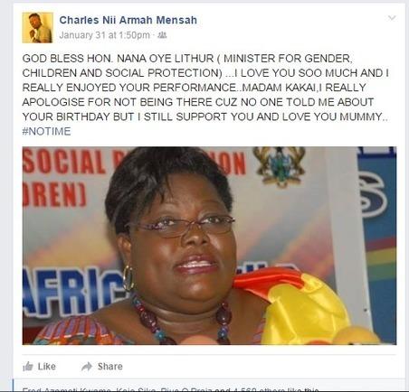 I REALLY ENJOYED YOUR PERFORMANCE, MADAM KAKAI – SHATTA WALE LAUDS OYE LITHUROpen Ghana | Open Ghana | Recent World News | Scoop.it