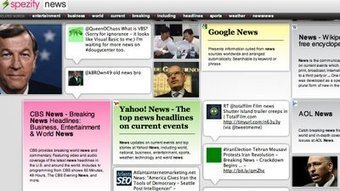 Multiple Media Search | Continual Learning to Expand the World | Scoop.it