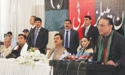 PPP urged to adopt conciliatory stance   News Today   Scoop.it