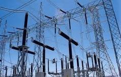 La instalación eléctrica de una vivienda: transmisión, acometida y enlace.   tecno4   Scoop.it
