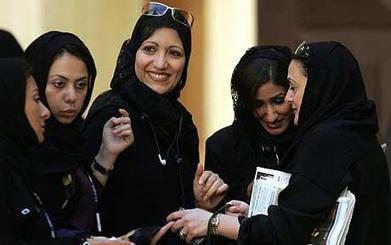Women from Saudi Arabia (Provocative Photo) | Girls of Riyadh-Saudi Arabia | Scoop.it