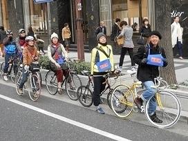 自転車文化タウンづくりの会ホームページ | 自転車の利用促進 | Scoop.it