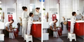 IKEA airbrushed all the women out of its catalog in Saudi Arabia | Respect The Challenge | Scoop.it