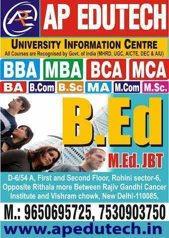 B.Sc LLB Admission Procedure | LLB Admission Center Delhi | jammubed2014 | Scoop.it