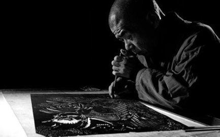 Kyoto Contemporary, la rencontre du savoir-faire japonais et des créateurs parisiens | L'Etablisienne, un atelier pour créer, fabriquer, rénover, personnaliser... | Scoop.it