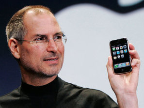Steve Jobs's seven key decisions - Digital Lifestyle | Modern Educational Technology and eLearning | Scoop.it