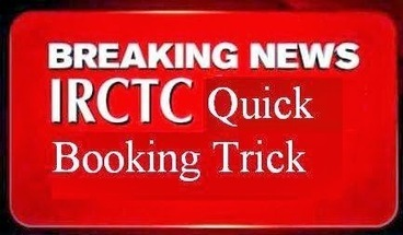 IRCTC Tatkal Ticket Booking Trick 2014   Gudtricks all tips and tricks for android,computer,   Scoop.it