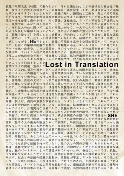 Una questione di traduzione | Mehr Licht! | Scoop.it