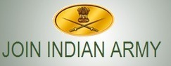 Download Indian Army Technical Entry Course Exam Admit Card 2014 Hall Ticket   BUSINESS   Scoop.it