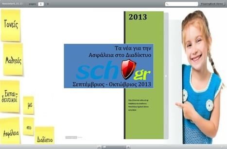 Sch.gr  Τα  νέα για την Διαδικτυακή μας Ασφάλεια.. | Be  e-Safe | Scoop.it