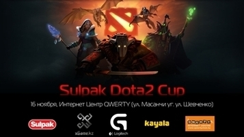 В Алматы пройдет турнир по Dota 2 - GAZETA.KZ | Купить Dragonclaw Hook DOTA 2 | Scoop.it