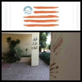 #LIBYA  FOX News vs Reuters : J. Christopher Stevens, U.S. Ambassador To Libya, And 3 Embassy Staffers Killed In Attack On American Consulate In Benghazi | The greatest weapon is not a gun. Nor it is nuclear. It is information control | Scoop.it