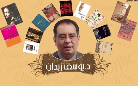 EOHR worried about freedom of expression | Égypt-actus | Scoop.it