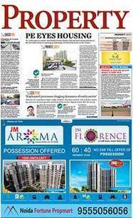 Amar Asom Property Display Advertisement | Rate Card Online – Myadvtcorner | Book Ad in newspers | Scoop.it