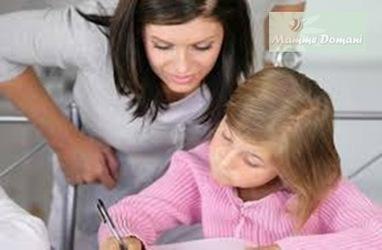 Mamme Domani | Bambini: compiti per le vacanze di Natale, come affrontarli? | Mamme sul Web | Scoop.it