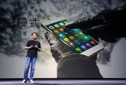 An Apple-Like Valuation for a Chinese Rival | tech | Scoop.it