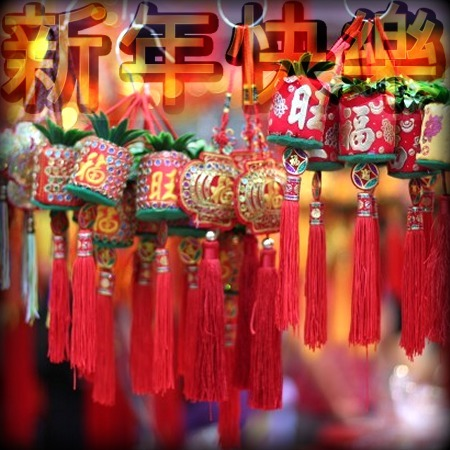 Chinese New Year 农历新年 | Topical English Activities | Scoop.it