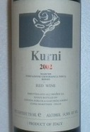 A Brief Tour of Central Italy: The Reds | Wines and People | Scoop.it