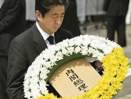 Nagasaki marks 68th anniversary of atomic bombing   Social Studies Chronicle   Scoop.it