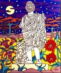Navidades paganas en Lusitania: Los misterios de Mitra y Serapis - Blogs hoy.es | Mundo Clásico | Scoop.it
