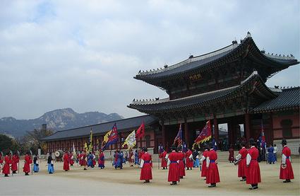 Profesor Asistente de Español - Seúl (Corea del Sur) | idioma | Scoop.it