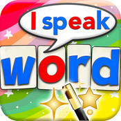Word Wizard By L'Escapadou is a truly engaging and effective phonics-based app | Technology in (Spl) Education | Technology in (Spl) Education | Scoop.it