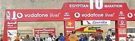 Course pharaonique de 100 km dans la vallée du Nil – le 18 janvier 2013 | Égypt-actus | Scoop.it