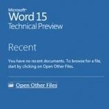 De nieuwe look van Office 2013 | PC vaardigheden | Scoop.it